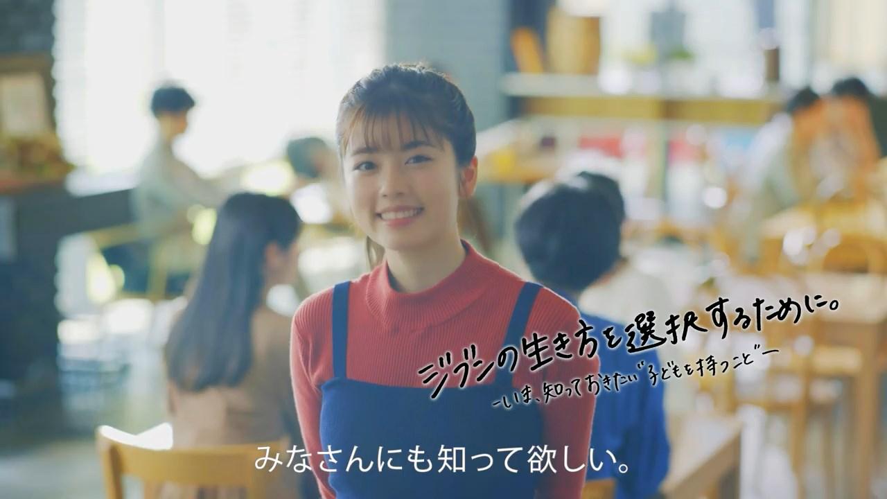 東京都福祉保健局CMの女の子は誰?名前と経歴と出演作品は